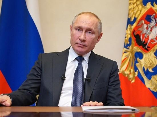 Путин призвал россиян быть предельно осторожными