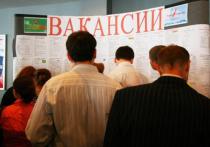 На Россию надвигается социальный кризис