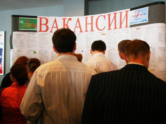 1ab67cca52d92c1085f750dddf6a2c33 - На Россию надвигается социальный кризис