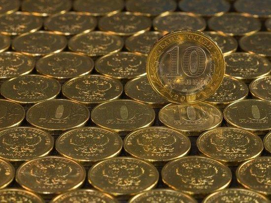 Экономист: на выплаты населению России потребуется 1 трлн рублей