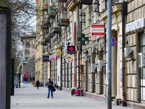 Режим самоизоляции в Волгоградской области продлен до конца мая