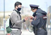 В Москве и Подмосковье начинает действовать масочный режим