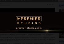 PREMIER Studios займётся производством документального кино и сериалов