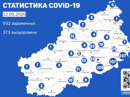 Жителям Тверской области рассказали, в каких районах обнаружили новые случаи заражения вирусом