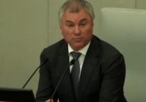 Депутаты Госдумы публично нарушили масочный режим на заседании
