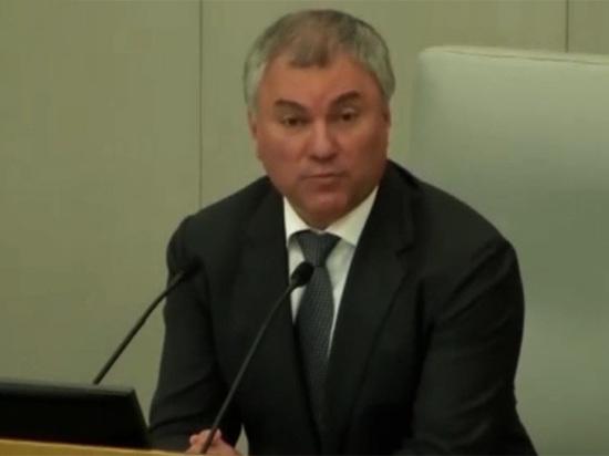 Спикер Володин по-прежнему председательствует без средств защиты