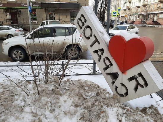 В Саратовской области заработали промышленные предприятия
