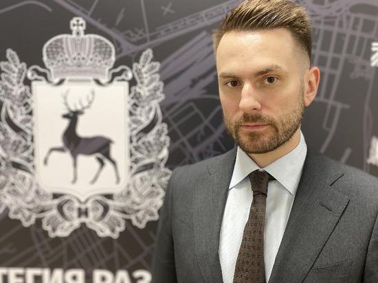 Олег Беркович стал министром культуры Нижегородской области