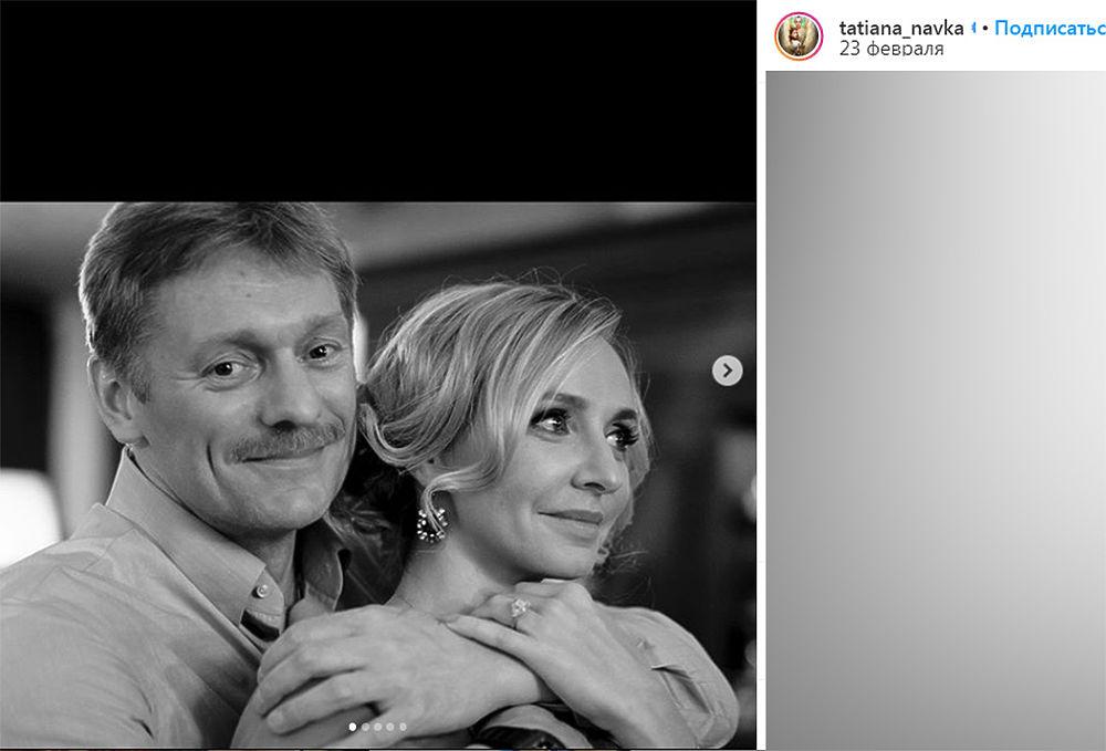 Кадры Пескова и Навки: заболели коронавирусом, но любовь спасает