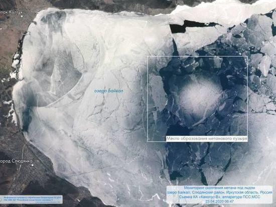 Огромный газовый пузырь, обнаруженный в Байкале, может взорваться в любую минуту