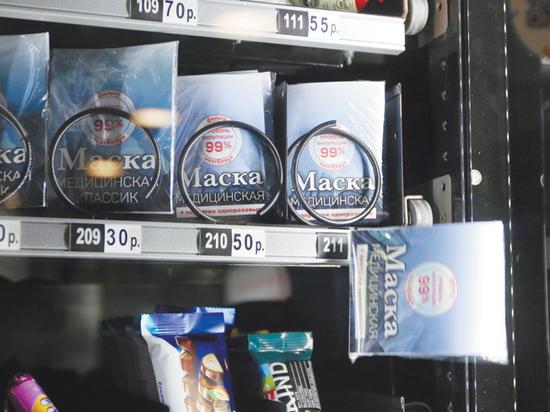 Москвичка в сердцах предложила дополнить маски и перчатки презервативами