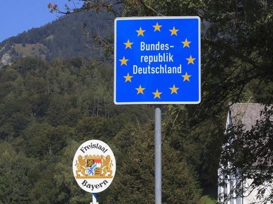 Германия: Институт Роберта Коха считает открытие границ внутри Европы возможным