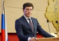 Иркутск: зачем финансовая организация собирает данные горожан