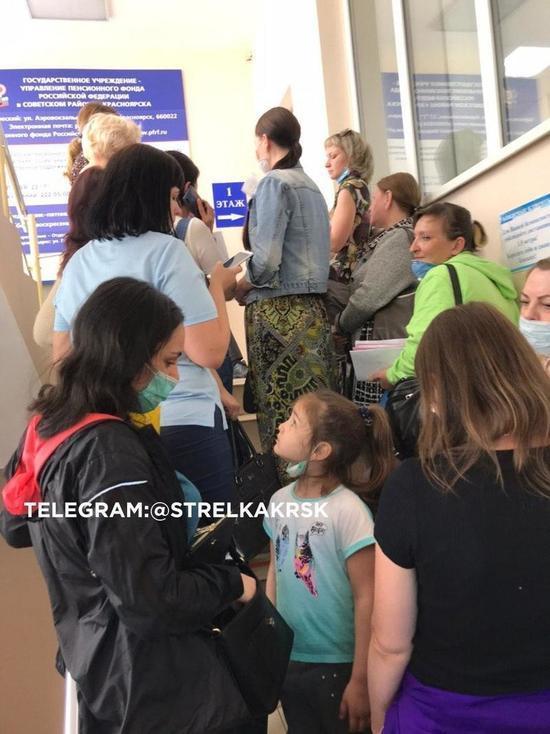 Красноярцы выстроились в огромные очереди за «путинскими» выплатами
