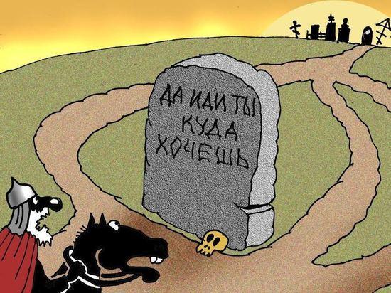 «ВЭБ.РФ» снова прикрутили к решению проблем Байкальска