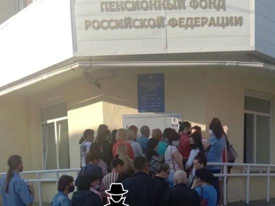 Барнаульцы берут штурмом Пенсионный фонд, чтобы оформить пособие на детей