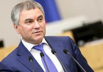 Володин сообщил еще о двух депутатах Госдумы, заразившихся COVID-19