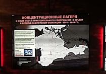 В Крыму готовят к публикации архивные документы периода немецкой оккупации