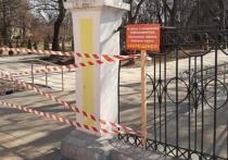 В Рязани открывают для посещения скверы