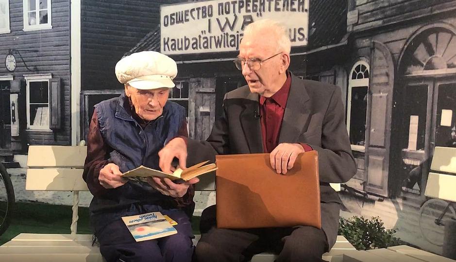 90-летние пионеры вспомнили, как впервые попробовали гречку