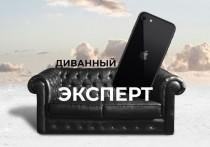 RUVDS запустил конкурс для диванных экспертов