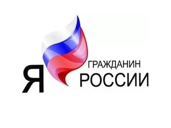 Серпуховские школьницы стали призёрами Всероссийского конкурса