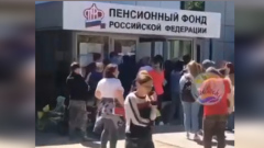 За детскими пособиями в 10 000 рублей встали огромные очереди
