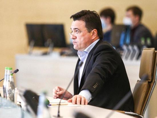 Губернатор Андрей Воробьев рассказал о мерах социальной поддержки для жителей Подмосковья