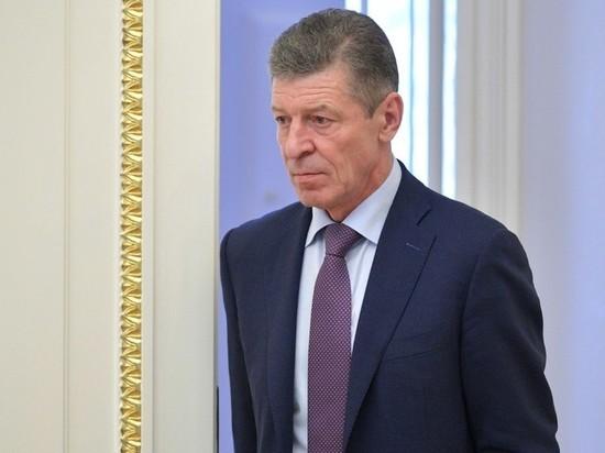 В Германии прокомментировали визит Козака, находящегося под санкциями