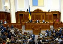Верховная рада Украины продлевает запрет на