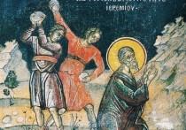 Что под строгим запретом в пророческий день Иеремии, 14 мая