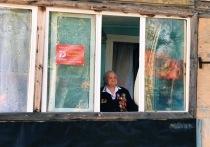 Как в Югре поздравили ветеранов с юбилеем Победы