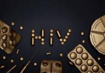 ВИЧ-инфекция есть у 2,5 тысячи кировчан