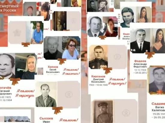"""СК возбудил уголовные дела из-за фото нацистов в """"Бессмертном полку"""""""