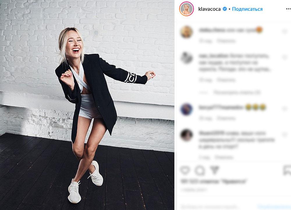 Певица и видеоблогер Клава Кока поразила Урганта стройными ногами: фотокрасота