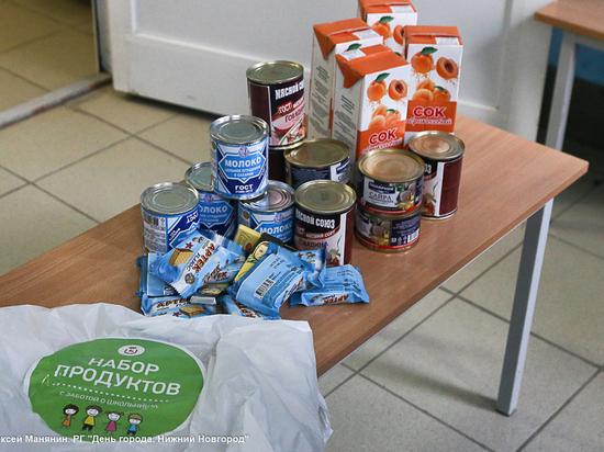 С 18 мая нижегородским школьникам-льготникам начнут выдавать продукты