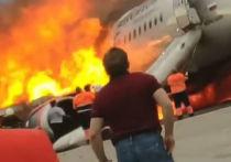 Пилоты потребовали дорасследовать катастрофу «Суперджета»: вскрылись новые подробности