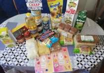 Житель Ноябрьска поблагодарил власти за продукты для дошкольника