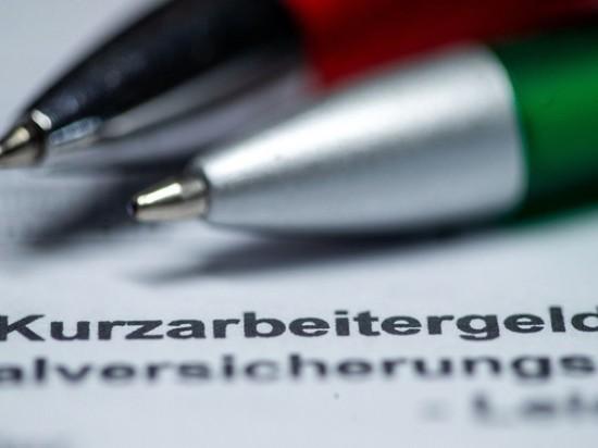 Германия: Бундестаг одобрил увеличение социальных пособий и выплат