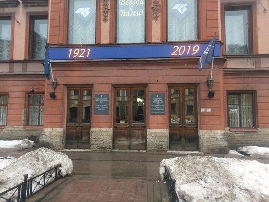 Еще один антикризисный штаб откроют в Петербурге