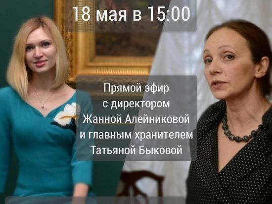 Сотрудники Серпуховского музея выйдут в прямой эфир