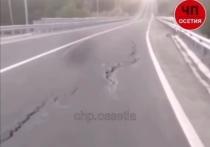 Власти Северной Осетии объяснили трещины в новом мосту за 0,5 млрд