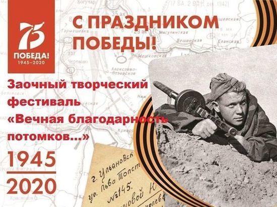 В Серпухове завершился Первый заочный творческий фестиваль