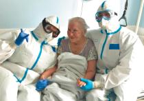 15 мая из столичной клиники на улице Академика Павлова (нового центра для лечения коронавирусной инфекции) выписывается Екатерина Егоровна Алмазова, 1920 года рождения