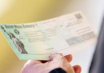 IRS просит некоторых граждан вернуть компенсацию за коронавирус