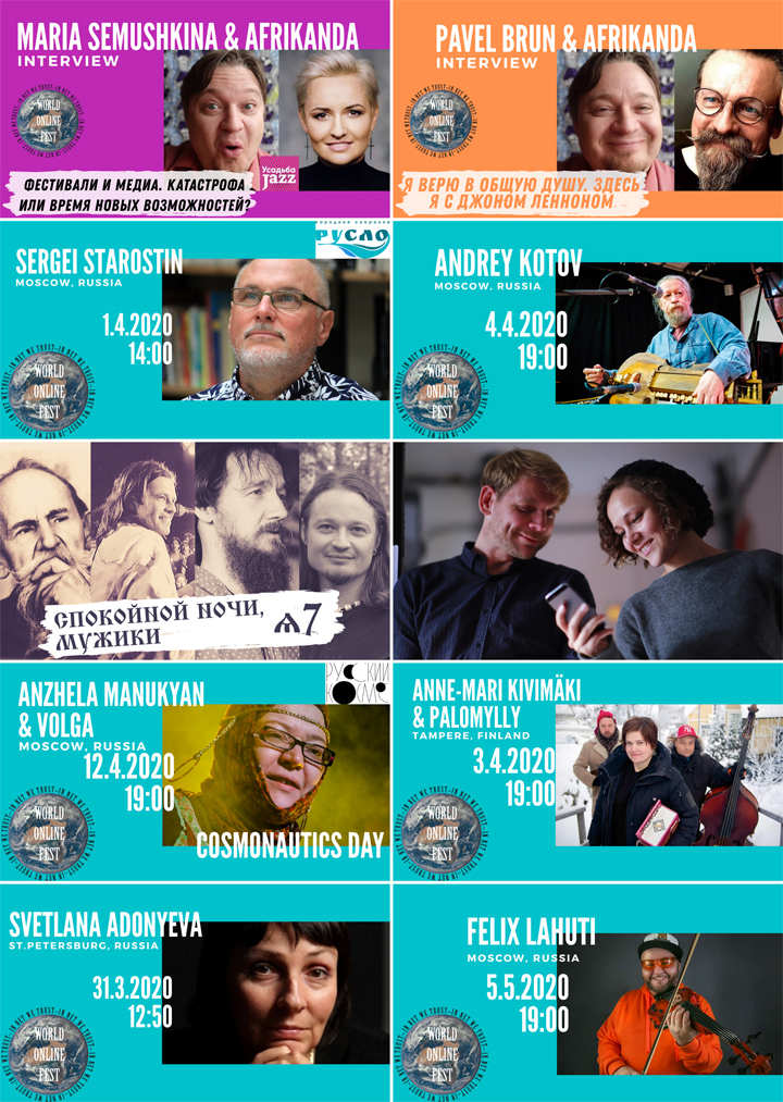 Covid-19 объединил музыкантов всей планеты на World Online Festival
