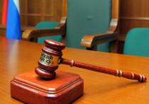 Фемида заступилась за журналиста: обидчик получил 2,5 года условно