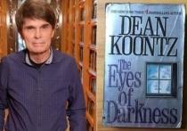 Американский писатель-фантаст предсказал пандемию в 2020 году