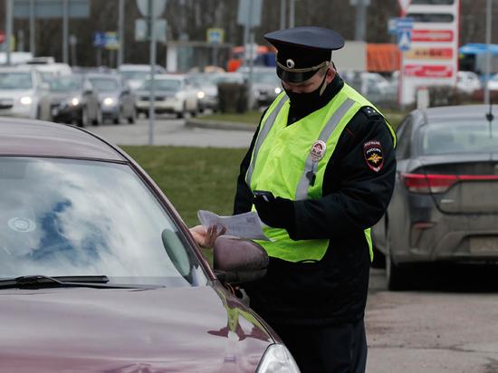 Самый частый «самоизоляционный» автомобильный штраф предложили отменить