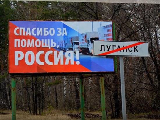 В Киеве исключили закрепление в конституции особого статуса Донбасса